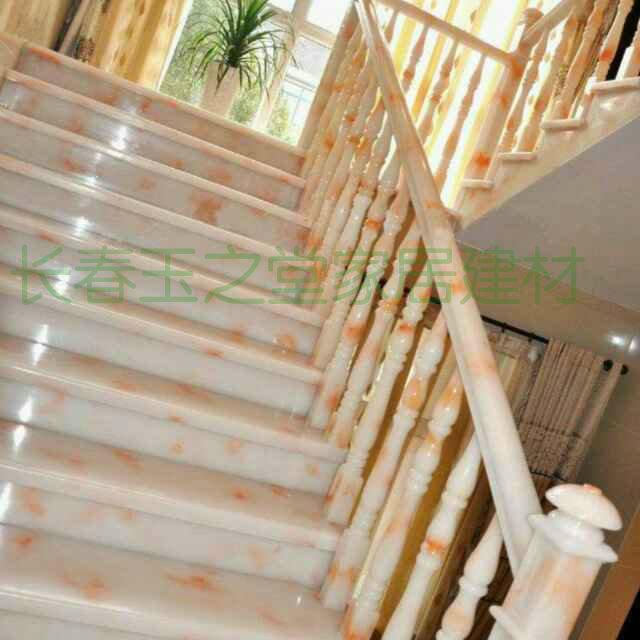 仿玉石楼梯扶手,玉石家具